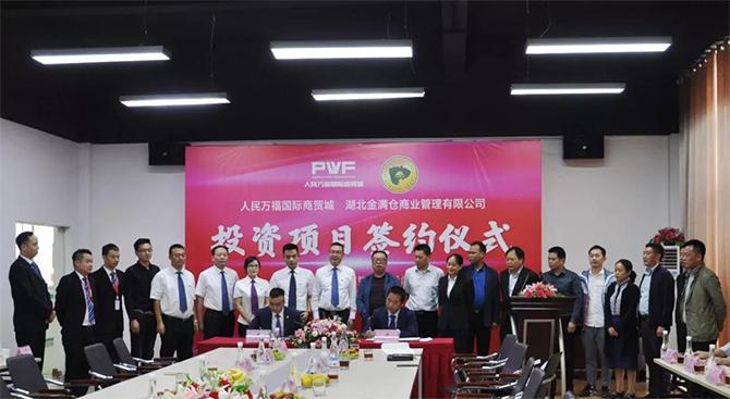月博官网登录电器,月博官网登录电器集团,中国月博官网登录电器集团