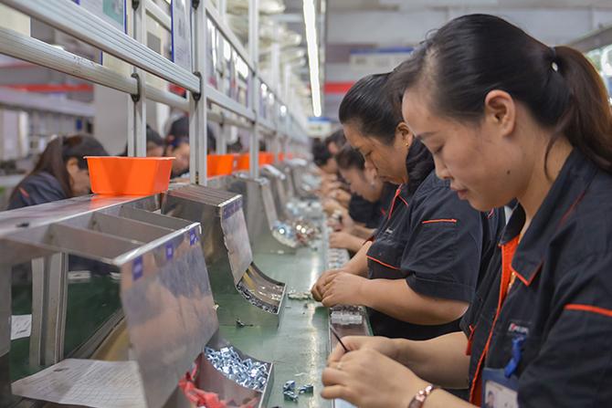 人民電器,快三網上投注,中國快三網上投注