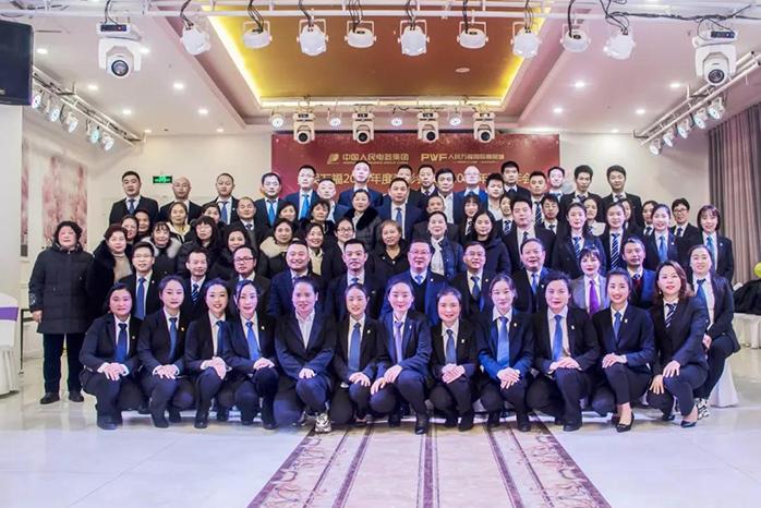 人民电器,人民電器集團,中国人民電器集團